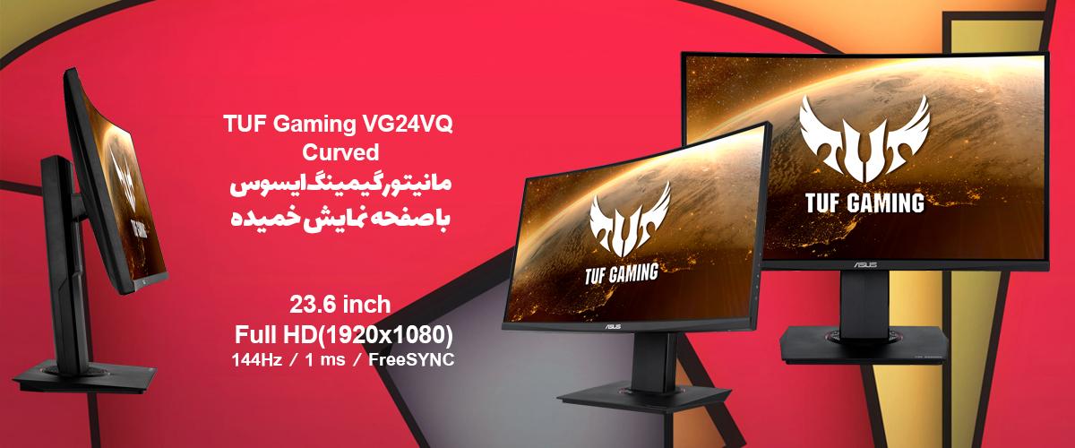 مانیتور 24 اينچي ایسوس مدل ASUS Monitor GAMING VG24VQ