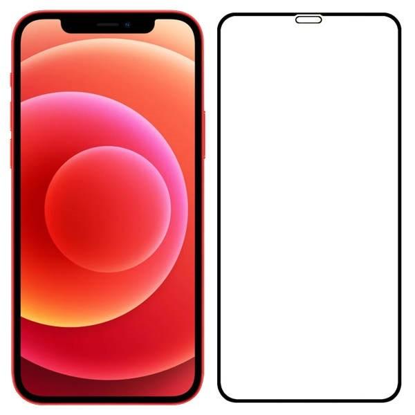 Apple Iphone 12 Glass